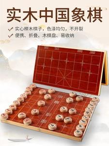 Luxury Wood Chinese Chess Minimalist Crafted Wooden Chinese Chess Round Party Games Classic Jogos Tabuleiro Entertainment BG50XQ