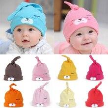 Осенняя хлопковая шапка для новорожденных мальчиков и девочек с милым рисунком медведя; однотонная Удобная шапка высокого качества для сна