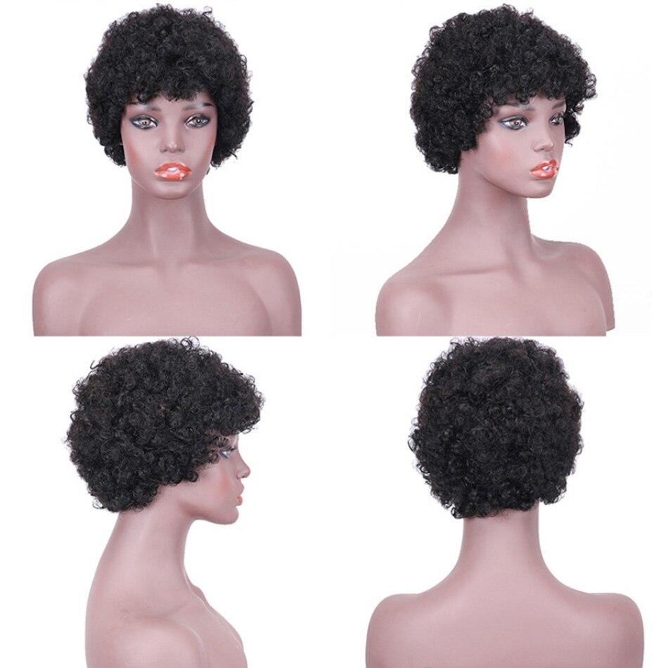 Pelucas de cabello humano rizado animoso de Malasia para mujeres, máquina completa, peluca rizada de corte corto, peluca negra Natural de código de calles, peluca con flequillo