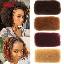 Sleek Brazilian Remy Hair Afro kinky Curly Bulk Human Hair For Braiding 1 Bundle 50g/pc Natural Colo