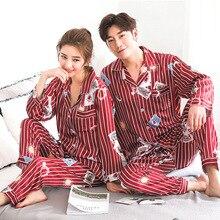 Casual Print Pajamas Suit 2PCS Sleepwear Lovers Satin Gown Pyjamas Shirt&Pants Bridal Wedding Robe 2020 New Home Clothes