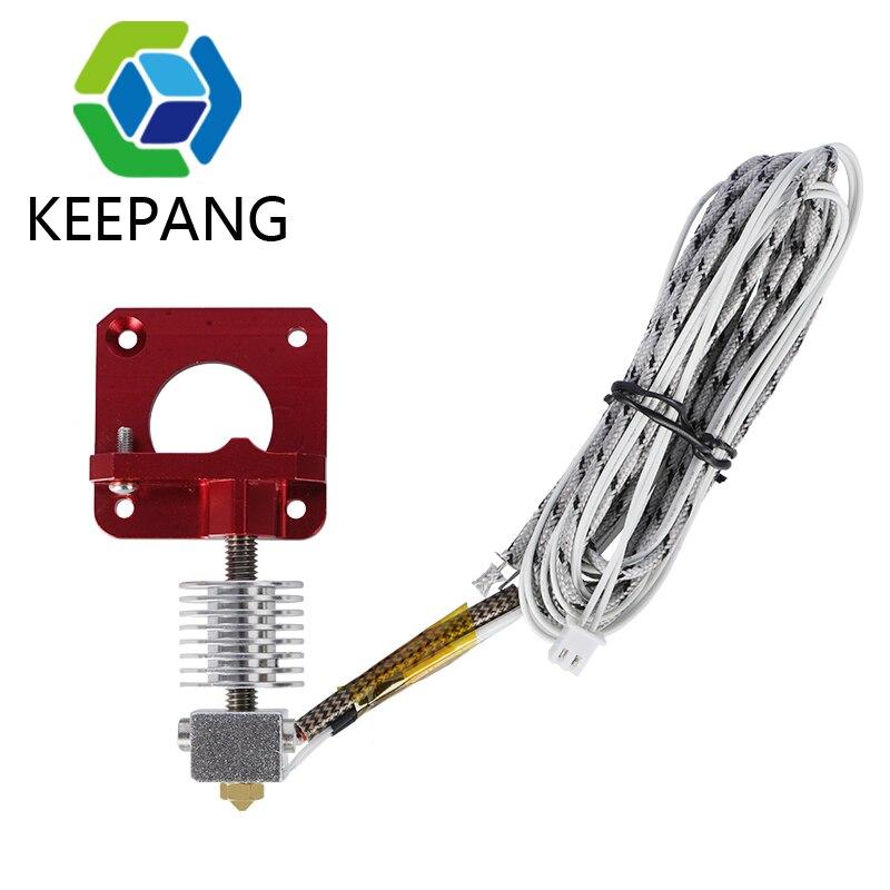 Kee Pang E3D V5 Экструдер 3D принтер запчасти Горячий Конец комплект для KP3S 3D принтер экструдер