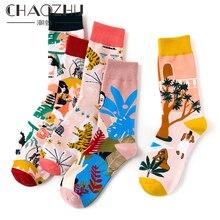 CHAOZHU 80s 90s young vintage swag fashion cool art sox забавная картина девушки сладкий гранж эстетический Креативный дизайн счастливые носки