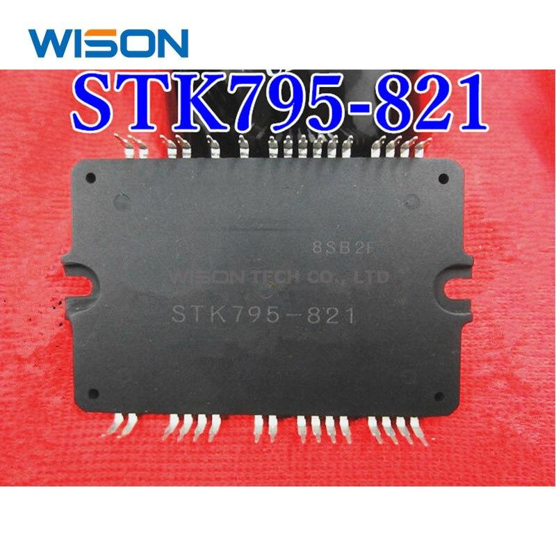 New and original STK795-821 module