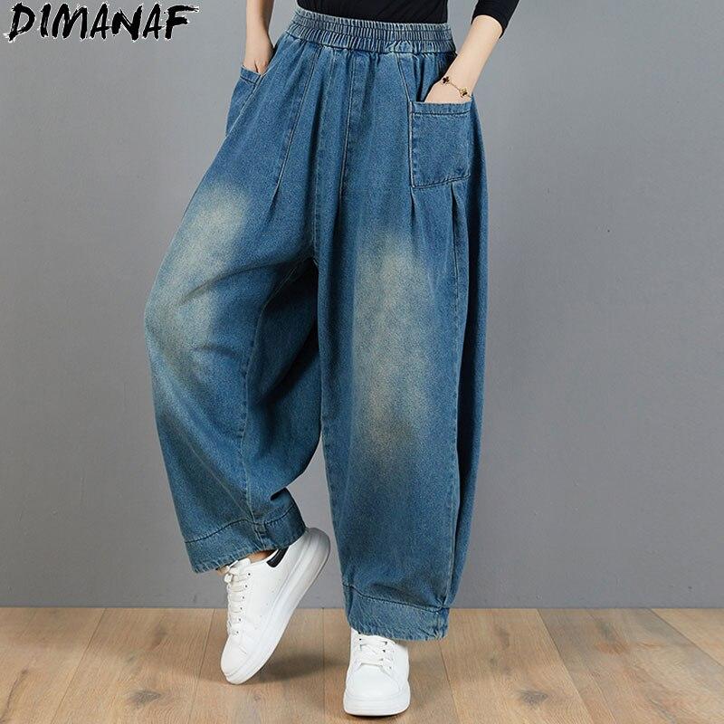 DIMANAF Frauen Breite Bein Hosen Plus Größe Denim Jeans Harem Hosen Weibliche Elastische Taille Lose Beiläufige Blau Taschen Herbst Hosen