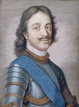 ART du grand Tsar de russie   Pierre du grand empereur de russie, pierre I, tableau imprimé anonyme sur toile