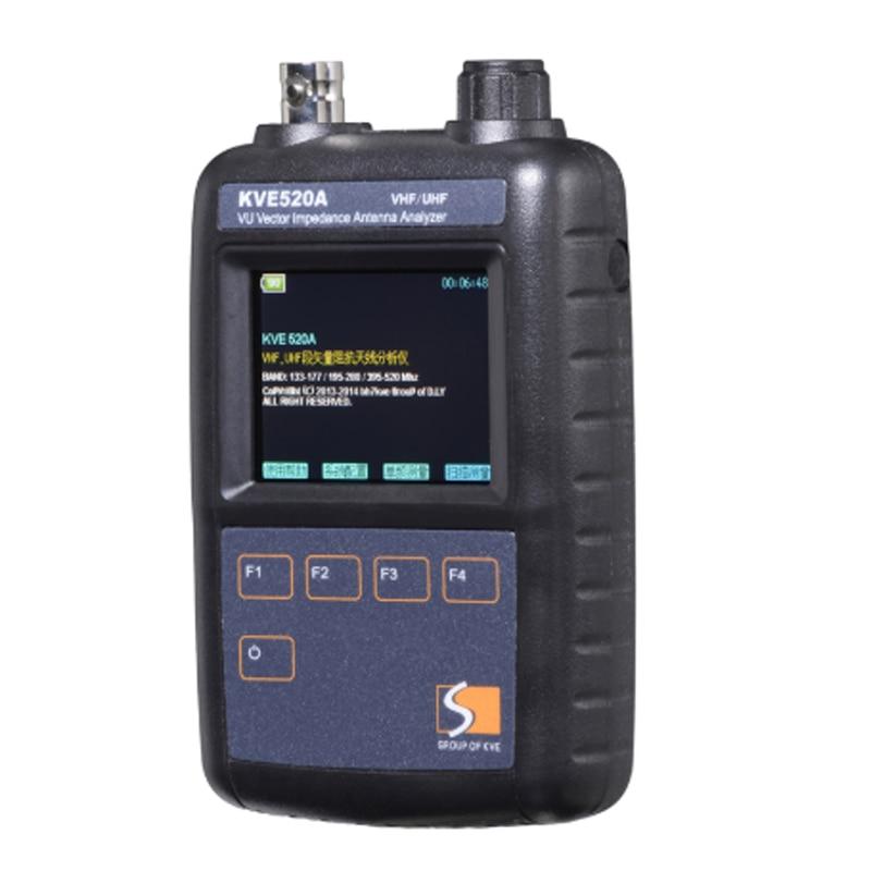 KVE520A Analizador de antena de impedancia gráfico de Color vectorial para VHF UHF HAM