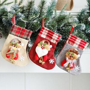 Модные рождественские носки из 3 предметов; Подарок с Санта Клаусом; Детские забавные рождественские носки унисекс для рождественской елки;...