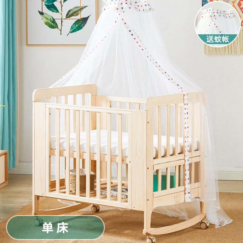 839 Crib Movable Joint Bed Solid Wood Non-Paint Newborn Baby BB Cradle Multi-functional Children Newborns