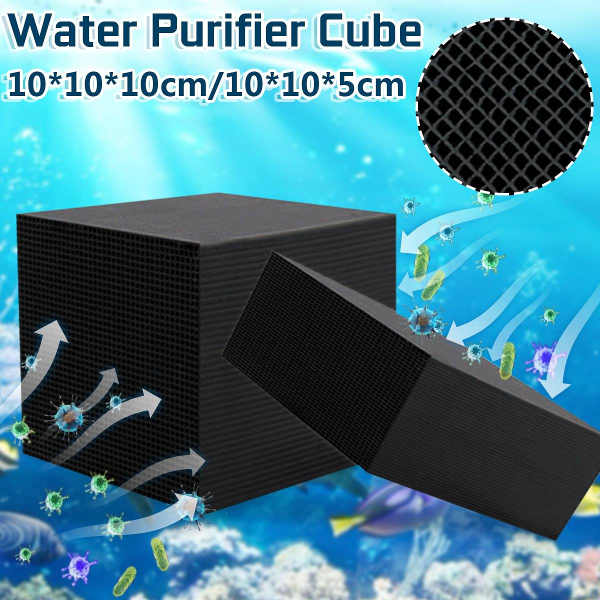 Cubo purificador de agua de acuario ecológico, absorción de filtración más fuerte, filtro de carbón activado, cubo purificador de agua