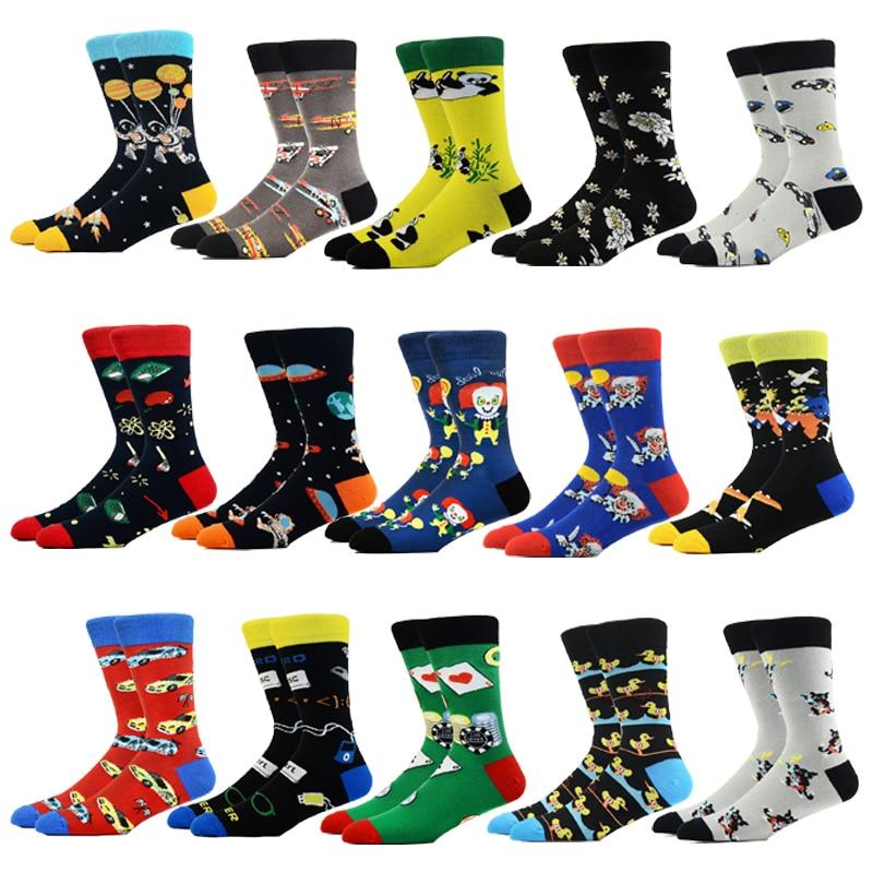 1Pair Combed Cotton Fashion Men's Socks Harajuku Alien Skateboard Cycling Socks Animal Happy Funny Man Socks Women's Wholesale