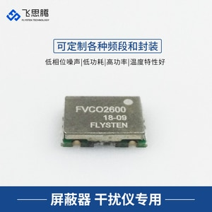 Interference Signal Source VCXO Fvco2600 for Shield of 2.6g VCO VCO