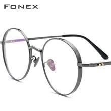 Gafas graduadas de titanio puro FONEX para hombre, gafas de miopía redondas Retro ultraligeras, montura de gafas ópticas para mujer, gafas Vintage 884
