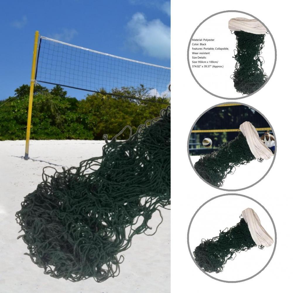 Портативная Черная портативная профессиональная пляжная сетка для игры в волейбол