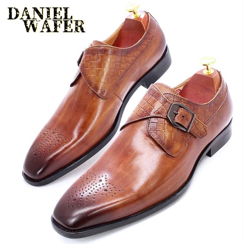 فاخر رجالي أحذية خفيفة بدون كعب جلد طبيعي نسج يطبع البروغ مشبك حزام الرجال حذاء كاجوال فستان رسمي أحذية الزفاف للذكور