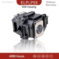aquality and 95 brightness projector lamp elplp58 for epson ex5200ex7200powerlite 12201260s10s9vs 200h367ah367bh367c