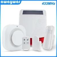 Awaywar     kit de systeme dalarme de securite sans fil  433MHz  sirene solaire  detecteur de mouvement PIR detecteur de fumee dincendie pour maison intelligente