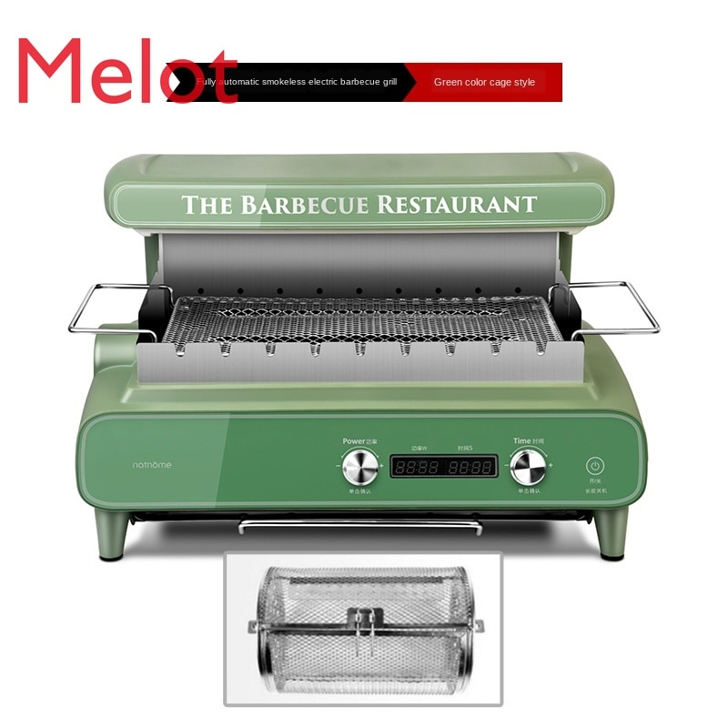 Electric Barbecue  Household Smokeless Barbecue Machine Autogiration Multi-Function Indoor Electric Barbecue Skewers Machine enlarge