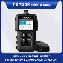 Topdon AL300 OBD2 автомобильный диагностический инструмент полный OBDII сканер считывания кодов выключения двигателя светильник Автомобильный сканер PK CR319 ELM327