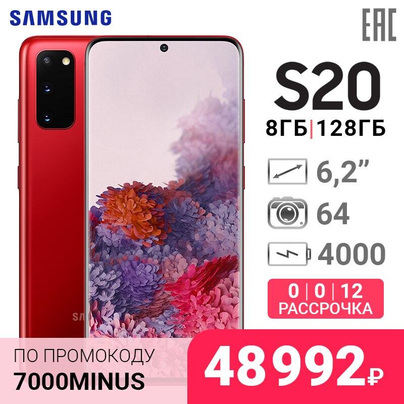 Smartphone samsung galaxy s20 0-0-12