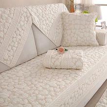 Double face coton canapé couvre coussin quatre saisons canapé serviette moderne Simple salon coin canapé couverture accoudoir serviette