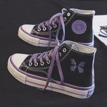 High Topรองเท้าผ้าใบรองเท้าผู้หญิงPatchworkน่ารักทั้งหมดตรงกับลูกไม้-UpFlatรองเท้าผ้าใบสาวเก๋สะท้อนแส...