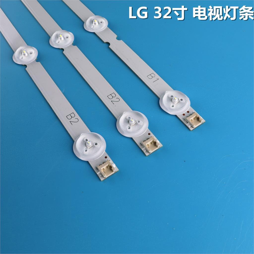 nuovo-originale-b1-b2-type-striscia-di-retroilluminazione-a-led-per-lg-32ln541v-32ln540v-6916l-1437a-1438a-32ln540b-32ln536b-32ln5310