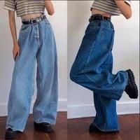 korean style women jeans denim boot cut wide leg jean boots fashion loose long length streetwear female pants casual solid pants