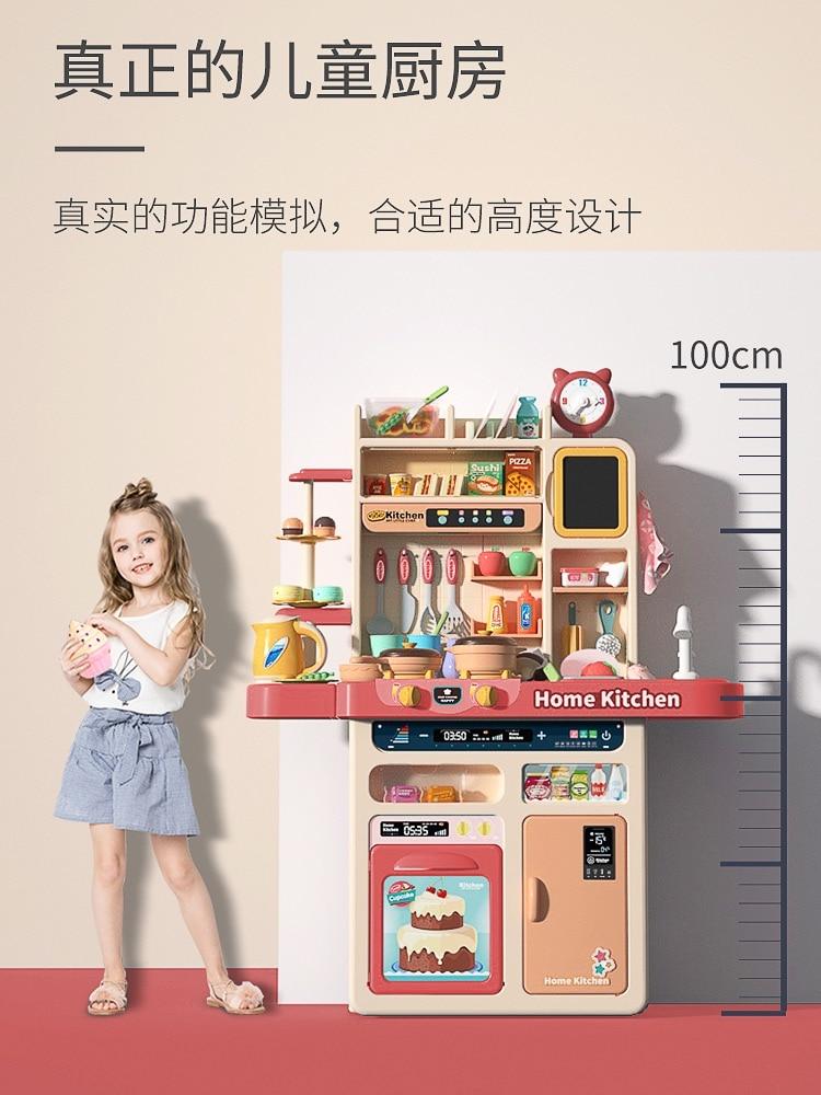 Детская развивающая игрушка для кухни, набор для приготовления пищи, Детские Имитационные игрушки для кухни, подарок на день рождения, игру...