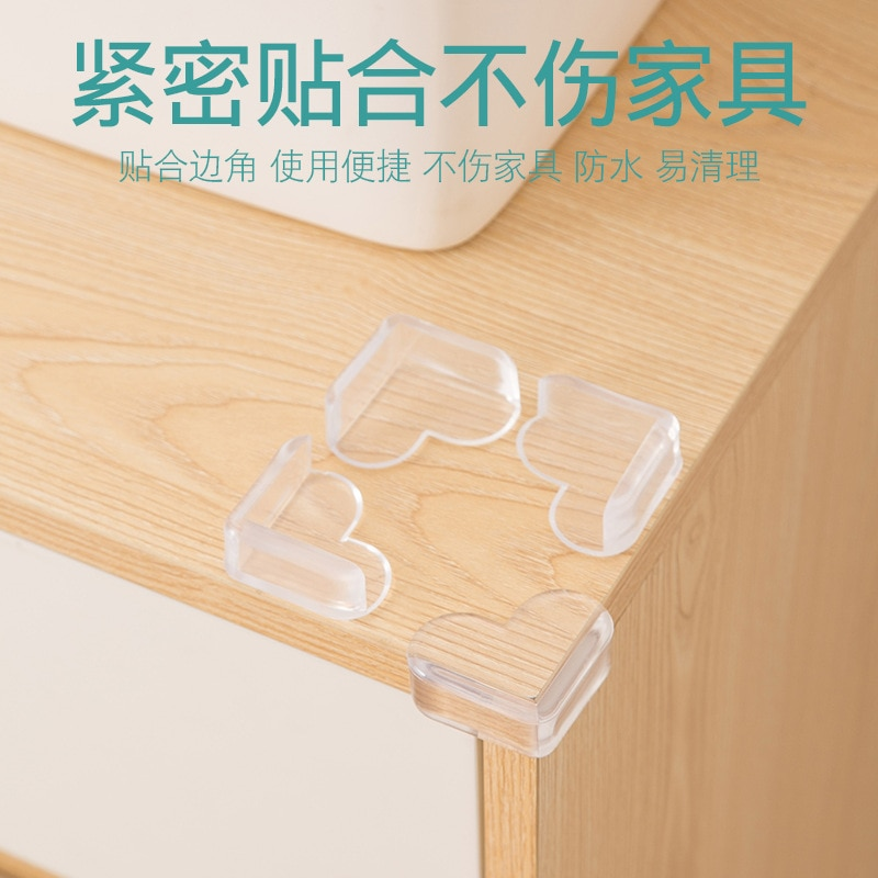 Household Transparent Anticollision Angle Four CHILDREN'S Table Teapoy Table Corner Protector Infant Thick Anticollision Protect