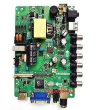 Test dorigine 100% pour tp. vst59.pb818/PB819/pb716/pb813/PC1 LCD TV carte mère universelle