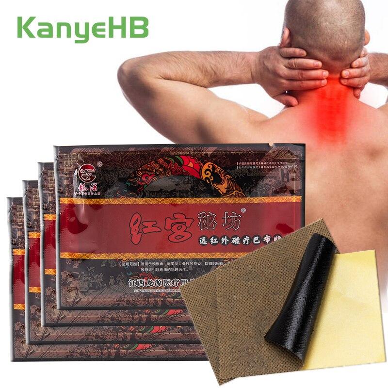 32Pcs/4Bags Pain Relief Patch Neck Plaster Arthritic Knee Patch Cervical Vertebra Joint Relief Pain Treatment Herbal Patch A489