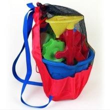 Portable Mesh Toy Bag Beach Tote Swim Gear Storage Mesh Bags Kids Sand Toys Net Bag Fun Sport Bathro