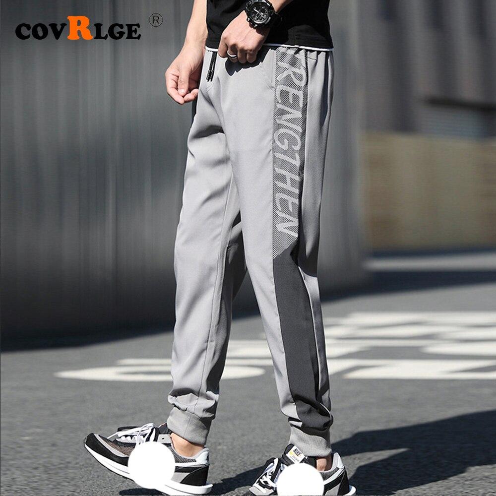 Брюки мужские из полиэстера, быстросохнущие штаны для бега, повседневные молодежные модные уличные спортивные штаны, 4XL, MKX084, осень