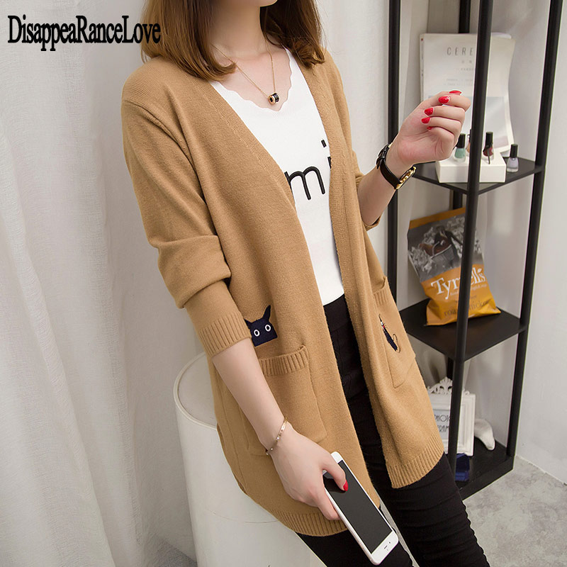 2020 Casual Long Knitted Cardigan Autumn Korean Elegant Women Loose Solid Color Pocket Outwear Sweat