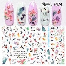 3D ongle autocollant curseur ongles Art tatouage décalcomanies feuille poisson Lotus Design décoration adhésif manucure conseils Pegatina enveloppes