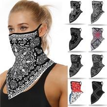 Fashion Print Face Mask Scarf Mascarilla Outdoor Ski Windproof Seamless Face Cover Sports Scarf Neck