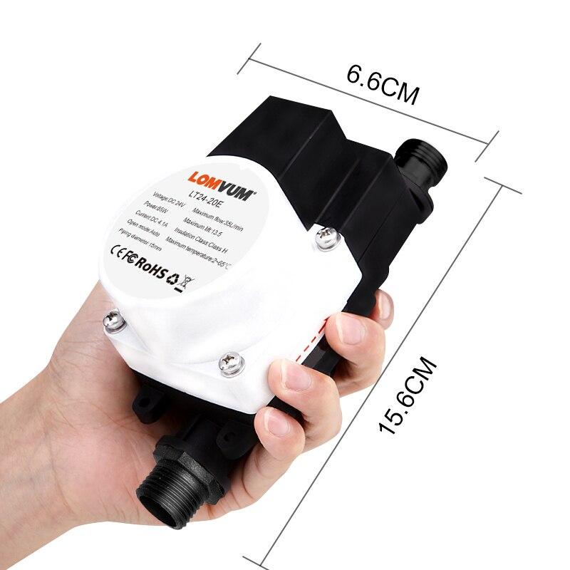 LOMVUM 24 فولت مضخة معززة فرش مضخة مياه 45 واط السيارات ضغط تحكم IP56 المنزلية سخان مياه يعمل بالغاز ضغط دفعة