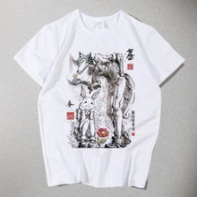 Nouveau BEASTARS Louis Legoshi cosplay T-shirt cosplay Haru lapin T-shirt mode hommes femmes t-shirts