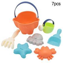 7 قطعة/المجموعة الأطفال الشاطئ الخليع الأخطبوط السلطعون دلو نموذج اللعب الرمال Sandpit لعبة متعة الشاطئ ألعاب رمل