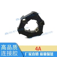 free shipping excavator komatsu pc203045 connecting glue 4a 4as 8a 8as hydraulic pump connecting glue coupling