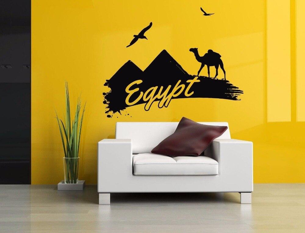 Adhesivo de Ciudad de Egipto, pegatinas de vinilo para pared, decoración de arte mural para sala de estar, decoración del hogar, adhesivo para pared de horizonte de referencia