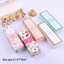 5 pcs/lot Cadeau De Rangement Emballage Papier cadeau Boîte à Bonbons Chocolat Paquet подарочные de la boîte boîte à gâteaux сладости boîtes à gâteaux et emballages