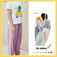 boys and girls sweatpants korean baby clothes kids summer striped trousers 2 10 years old baby girl fall clothes 2020