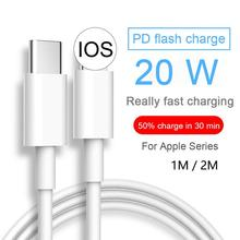 USB Type C PD 20W Cable for iPhone SE 12 11 Pro X XS 8 Fast USB C Cable for iPhone Charging 1M 2M US