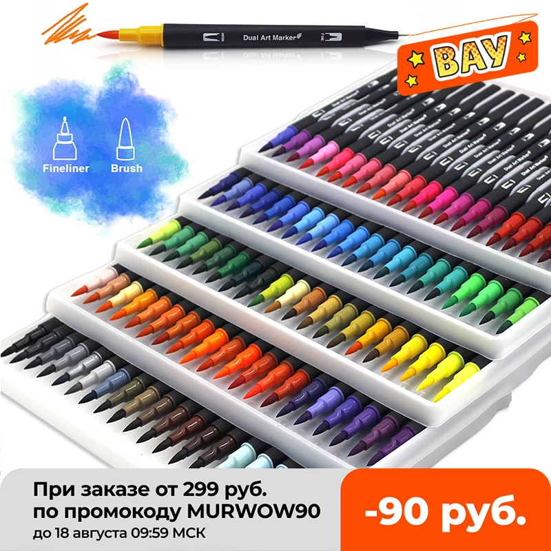 Watercolor Art Markers Brush Pen Dual Tip Fineliner Drawing for Calligraphy Painting 12/48/60/72/100/132 Colors Set Art Supplies недорого