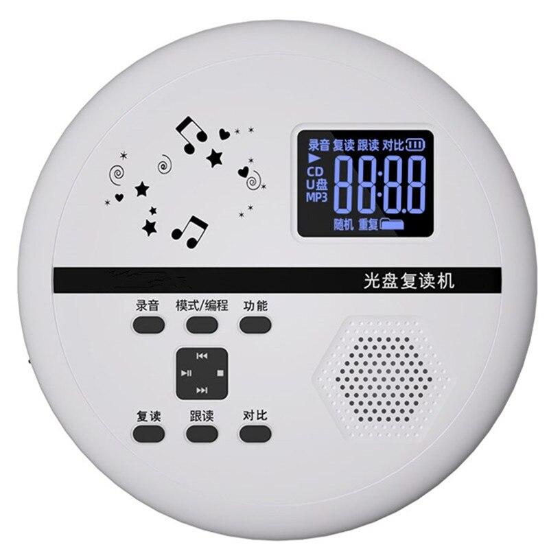 المحمولة CD CD-RW إستماع مكرر شحن بلوتوث USB لاعب القرص U القرص النسخ aux ربط المتكلم تسجيل القلم MP3