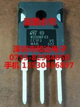 STW200NF03 TO-247 120V 30A