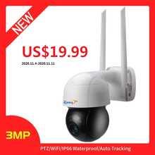 ZJUXIN 3MP PTZ IP камера, Wi-Fi безопасности Камера CCTV Автоматическая отслеживающая двухканальную аудиосвязь Камера ONVIF AI обнаружения человека на от...
