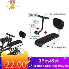 3 pièces/ensemble vélo selle enfant siège arrière pour vélo sécurité siège arrière avec poignée accoudoir repose-pieds pédale bébé vélo siège arrière selle